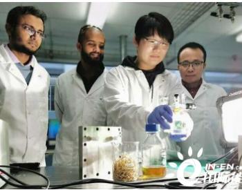萨斯喀彻温大学CLS技术将<em>生物</em>质转化为<em>氢</em>燃料