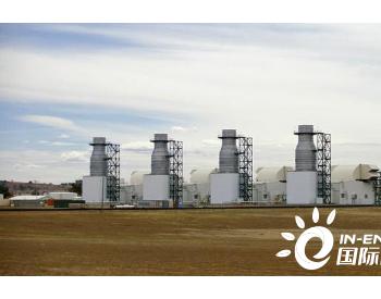 澳大利亚昆士兰州计划部署300MW<em>氢气</em>电解槽
