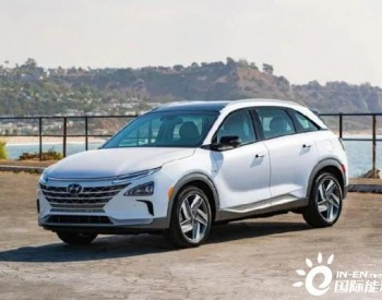 现代汽车计划在韩国召回5万余辆电动和燃料电池汽车
