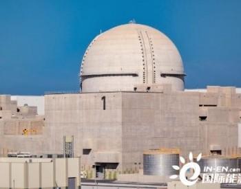 阿拉伯地区首座核电站1号机组满功率运行
