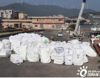 广东阳江海警重拳出击,查扣涉嫌走私固体废物120余吨