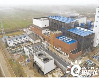 河北保定生活<em>垃圾焚烧</em>发电项目新机组试运成功