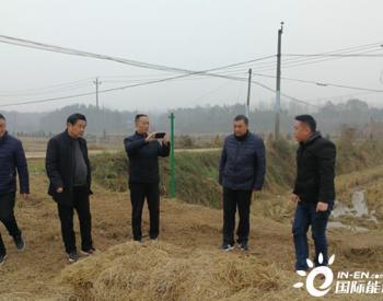 湖北随县农作物秸秆综合利用工作获得湖北省能源办表扬!