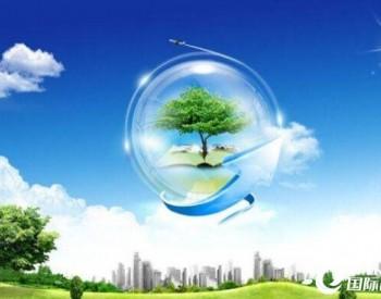 戴彦德:氢能有助于我国实现碳达峰与碳中和
