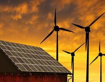 <em>可再生能源</em>发电明确项目财政支持强度,合规项目均可申请<em>补贴</em>
