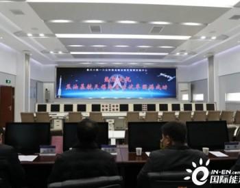 陕煤集团<em>煤焦油</em>基航天煤油发动机首次整机试车成功