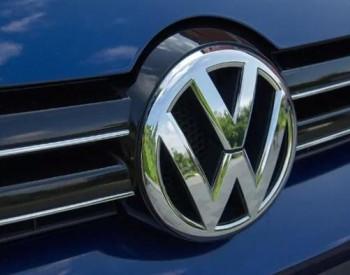 大众汽车(安徽)有限公司在安徽合肥正式揭牌