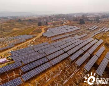 陕西洛南县100兆瓦光伏农场110千伏送出工程顺利进入光缆展放阶段 计划于12月30日前并网发电