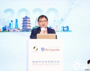 胡大明:构建氢能产业链需突破两大瓶颈