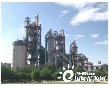 水泥窑炉低氮<em>脱硝</em>技术研发获新进展