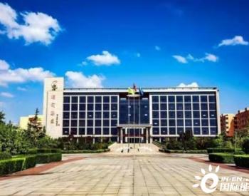 河南省顺成集团加快<em>煤化工转型</em>升级综合利用项目建设