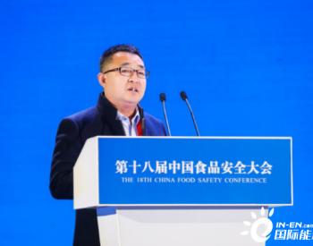 艾尔天合董事长梁志强:餐厨垃圾处理行业万亿市场蓝海爆发在即