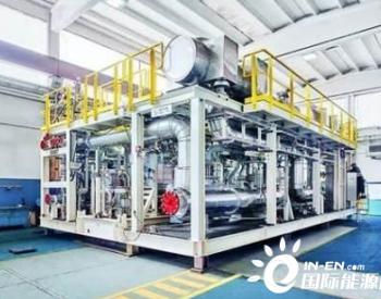 Burckhardt获中国船厂<em>LNG</em>动力<em>集装箱</em>船压缩机系统订单