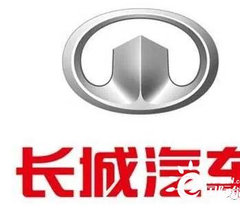 有消息称<em>长城汽车</em>计划成立新的智能电动汽车独立品牌