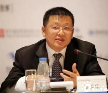"""章建华: """"十四五""""期间新疆能源发展要增加风光等清洁电力就地消纳利用"""