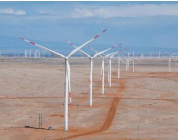 燃气发电的优势正在挑战<em>风电</em>发展:<em>风电</em>继续降本才能站稳未来电源主力位置