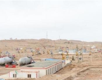 青海油田<em>原油生产</em>基地冬季天然气保产首次实现自给自足