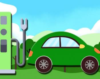 新能源车市增势强劲!2020年11月全国新能源车同比增长128.6%