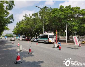 2020年前10月,广东广州天河区<em>空气质量排名</em>中心城区第一