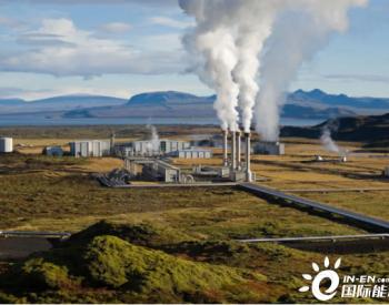 """""""碳中和""""路径中,地热发展需长期稳定的政策支持"""