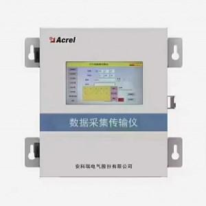 环保数采仪-污染源在线自动监控(监测)数据采集传输仪