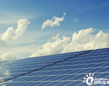 埃及启动6亿美元的<em>太阳能发电站</em>项目谈判