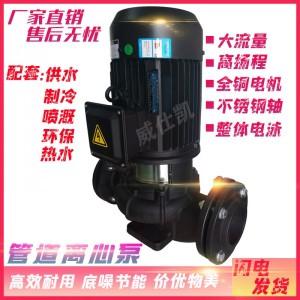 GD65-19管道离心泵380V冷热水循环大流量增压泵厂家