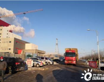 黑龙江哈尔滨方正生物质发电项目为农民增收带来新商机!增收不是问题!