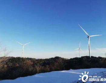 山西盂县西烟镇风电项目全容量并网发电