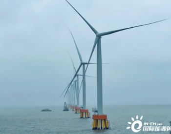 中广核浙江岱山4#234MW海上风电项目一期50台风机全部<em>安装</em>完成