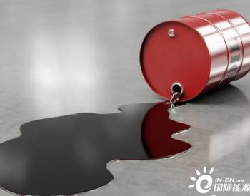 石油或许是世界上最重要的自然资源!油价依旧影响个人的消费选择
