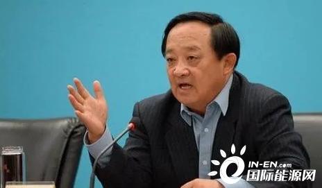 鸿图新能源资讯平台退休6年后落马,中国华电原总经理云公民被公诉