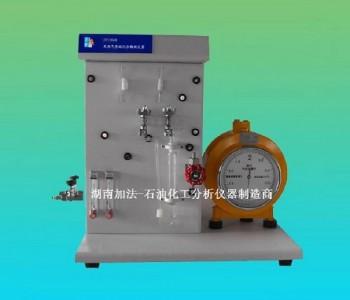 GB/T11060.1天然气含硫化合物测定器