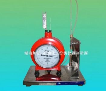 SH/T0231液化石油气中<em>硫化氢</em>含量测定仪