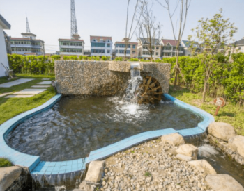 """从""""污水靠蒸发""""到""""清水绕人家"""",浙江杭州的农污公园越来越多"""