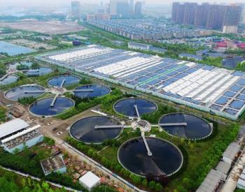 湖北宜昌启动主城区污水厂网和生态水网二期建设