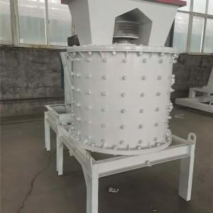 白云石煤矸石复合破碎机 运行稳定立轴数控制砂机