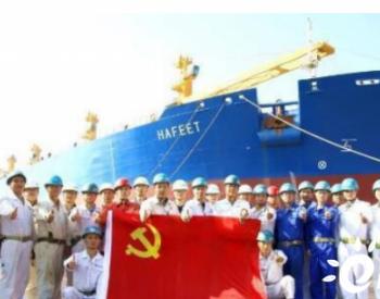 """广东<em>中远海运重工</em>第二艘燃煤过驳改装船""""尼基""""轮顺利启航"""