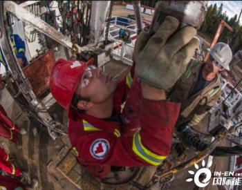 加拿大怀特凯普公司4.3亿美元收购TORC<em>油气</em>