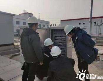 河南郸城风电项目接受国网周口公司验收检查