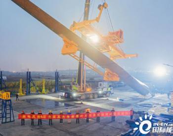 单叶片吊装重大突破!巨力索具可盘车单叶片吊具在湖南株洲测试圆满成功!