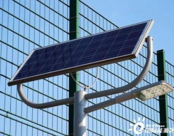 今年中国光伏发电累计装机将达2.4亿千瓦 将超越风电成为中国第三大电源