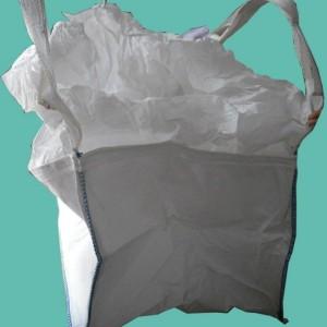 庄河市有机土壤吨包防潮防漏集装袋 邦耐得厂家
