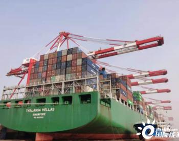 上海舟山保税船用燃料油跨港高效直供 提升长三角港口一体化服务水平