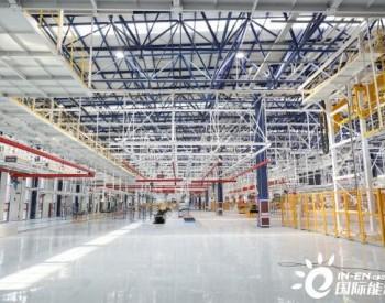 全国首个5G场景智能<em>新能源</em>商用车制造基地投产