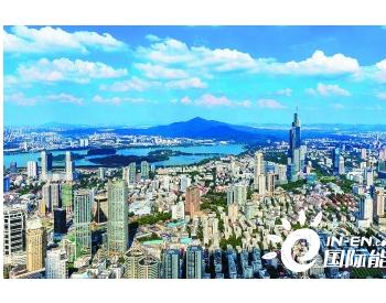 """全球首家以""""碳中和""""命名的研究机构在江苏南京成"""
