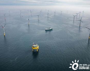 <em>英国海上风电</em>的发展困局,梦想很丰满,现实很骨感