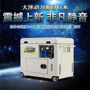 3kw静音柴油发电机TO3800ET-J参数详细介绍