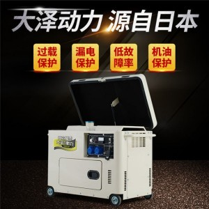 5kw静音柴油发电机TO6800ET-J参数详细介绍