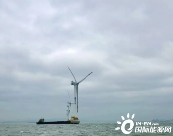 4天完成 5MW海上<em>风电机组</em>高穿测试!中国海装技术大进步!